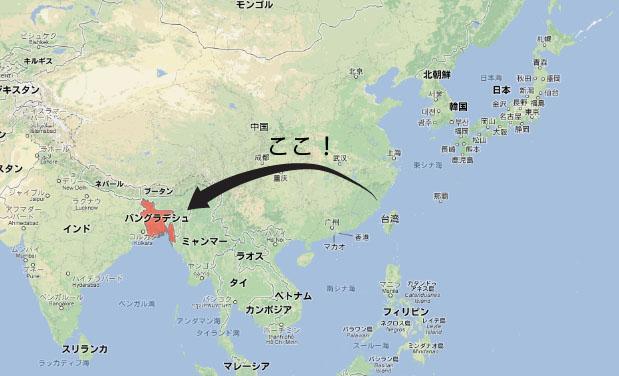 スクリーンショット編集