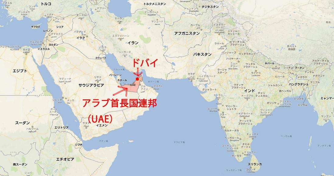 そういう事でたまたま来ること ... : 世界地図 勉強 : 世界地図