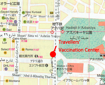 Travellers'  Vaccination Center